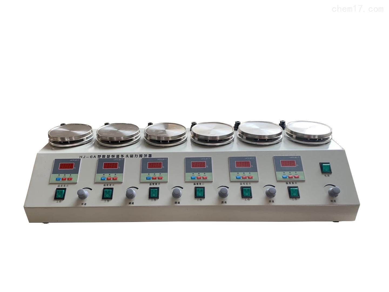 HJ-6A六联恒温磁力搅拌器厂家