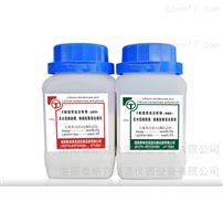 无水四硼酸锂 偏硼酸锂22%混合试剂