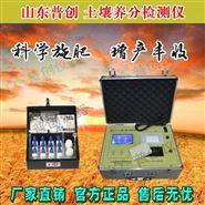 土壤测定仪、土壤检测仪