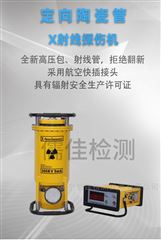 XXG-2505定向陶瓷管X射线探伤机