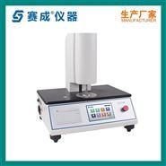 纸张厚度测定仪_薄膜测厚仪