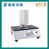 CHY-CA纸张厚度测定仪_薄膜测厚仪