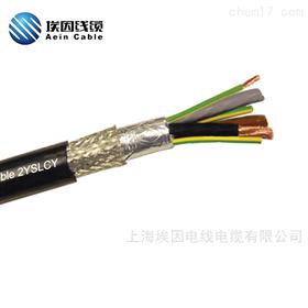 凯莱东尼LiYCY德国VDE标准工业数据电缆