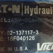 VICKERS齿轮泵GD524A121TCTCR20型全新正品