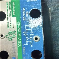美国VICKERS方向控制阀DG4S4LW-016C-H-60型