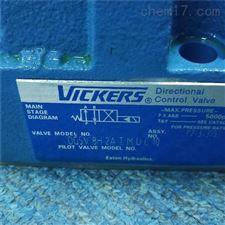 VICKERS比例阀KDG4V-3-33C03F-H-M-U-H7-60