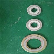 市中区D2222金属四氟缠绕垫片厂家销售价