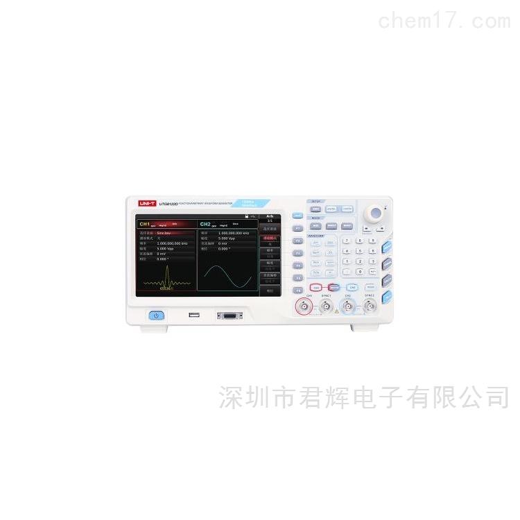 UTG8122D函数发生器