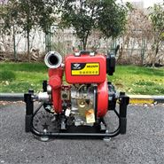 65口径高压力柴油机消防水泵手抬式真空自吸