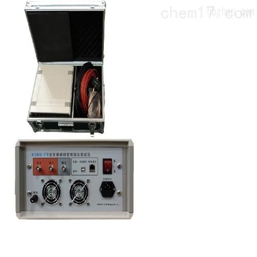 变压器绕组变形测试仪实用方便