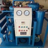 多功能真空滤油机实用方便