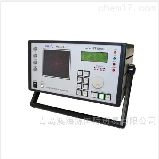 涡流探伤仪日本EMIC艾美克磁通计ET-5022