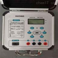 接地电阻测试仪实用方便