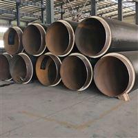 DN300聚乙烯直埋式防腐夾克保溫管批發價
