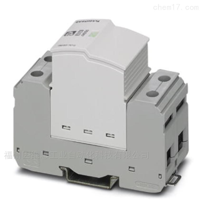 菲尼克斯VAL-SEC-T2-2+0-120DC-FM防雷器