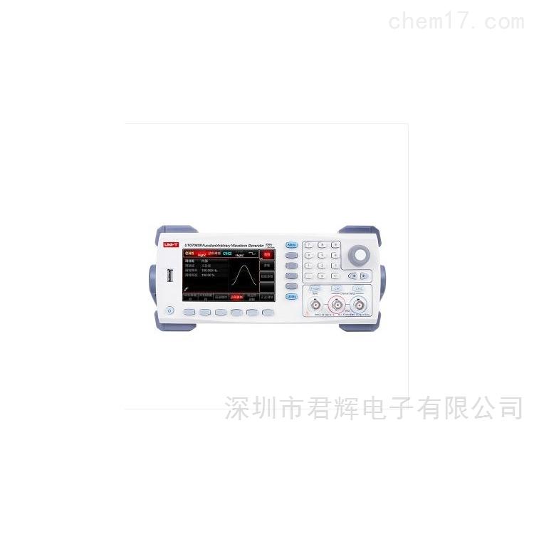UTG7082B函数任意波形发生器