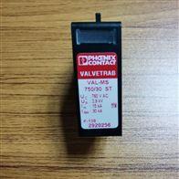 2920256 VAL-MS 750/30-STPHOENIX菲尼克斯750V电源防雷器现货促销