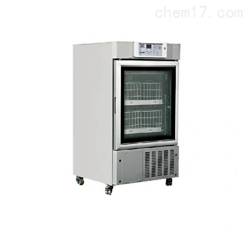 澳柯玛血液冷藏箱XC-120