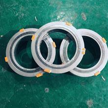 DN300供应高品质金属缠绕垫片