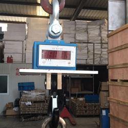 20吨直视耐高温吊秤