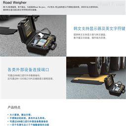 韩国CAS凯士RW-15PL便携式有线电子轴重秤