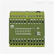 PSS 3032 301350德国皮尔兹PILZ控制器