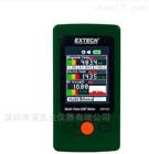 美國 Extech EMF450 磁場,電場和射頻強度