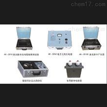 AK-2010多次脉冲法电缆故障测试仪