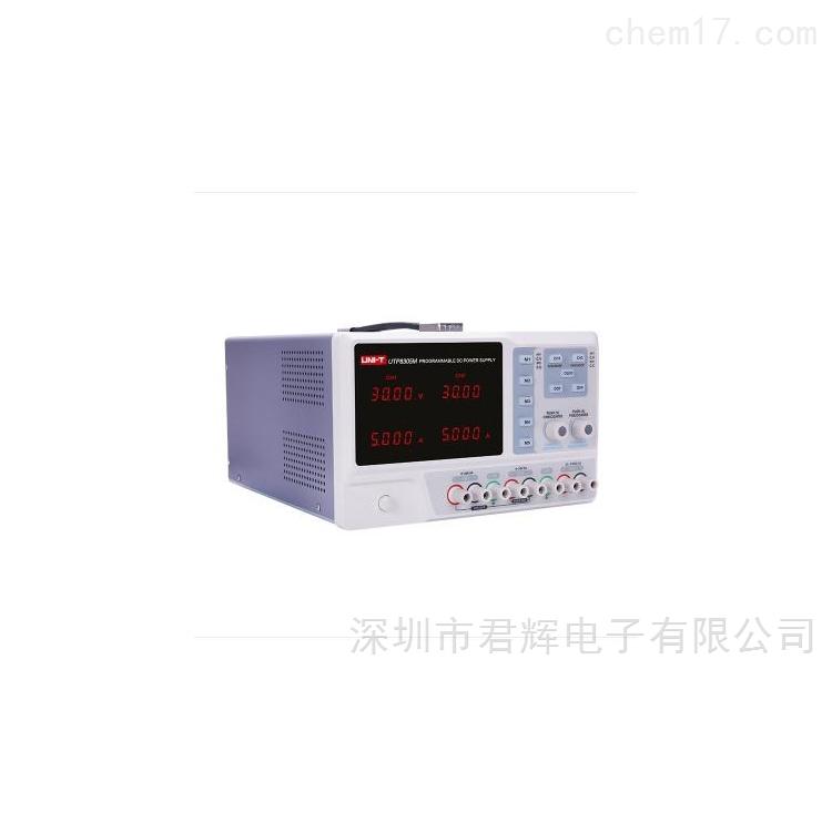 UTP8305M直流稳压电源
