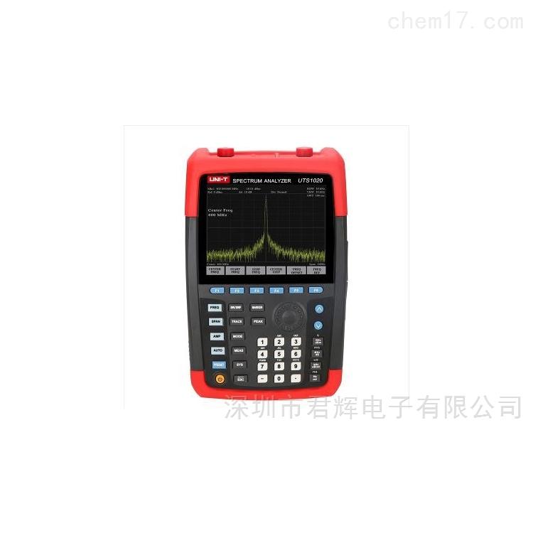 UTS1020手持式频谱分析仪