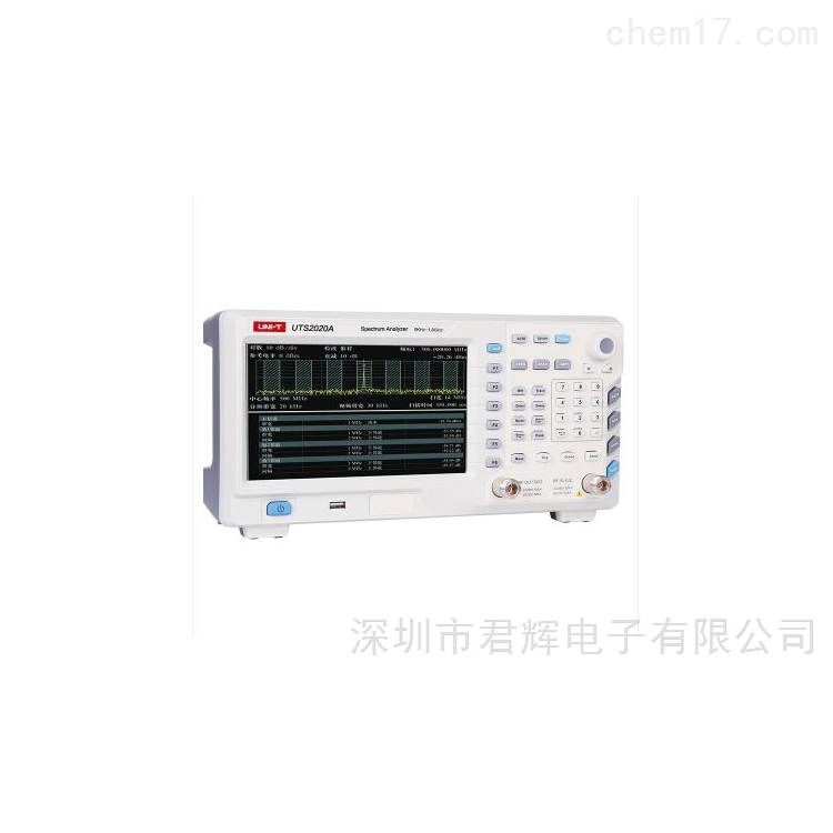 UTS2020A频谱分析仪