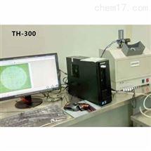 国产大肠埃希氏菌菌落计数分析仪TH-300