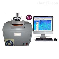 國產全自動大腸埃希氏菌落計數器TH-366D