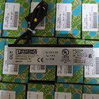 DT-LAN-CAT.6+ 2881007PHOENIX菲尼克斯网络信号防雷器现货促销