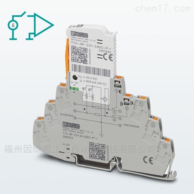 菲尼克斯TTC-6-2-HC-M-24DC-PT-I信号防雷器