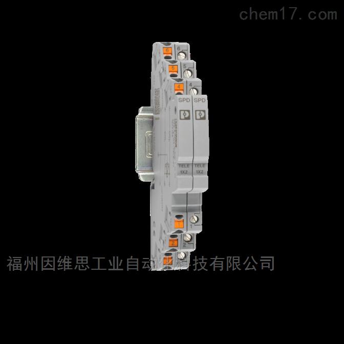 菲尼克斯TTC-6-2X1-24DC-UT信号防雷器促销