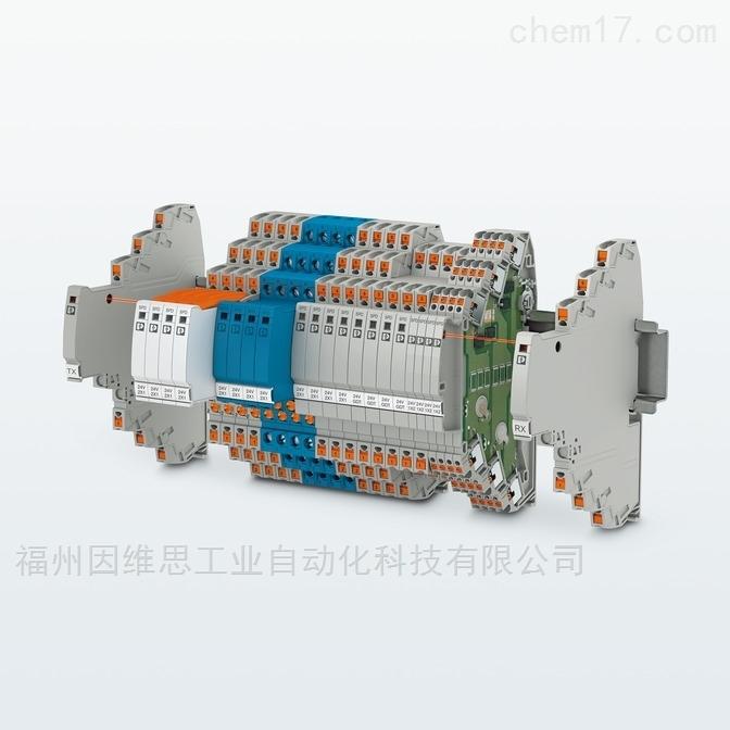 菲尼克斯TTC-6-1X2-M-EX-24DC-UT-I信号防雷