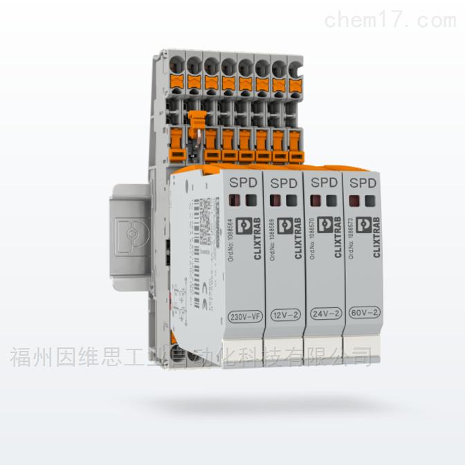 菲尼克斯TTC-6P-2X1-12DC-UT-I信号防雷器