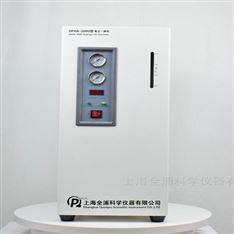上海全浦QPHA-500G无油压缩机氢空一体机
