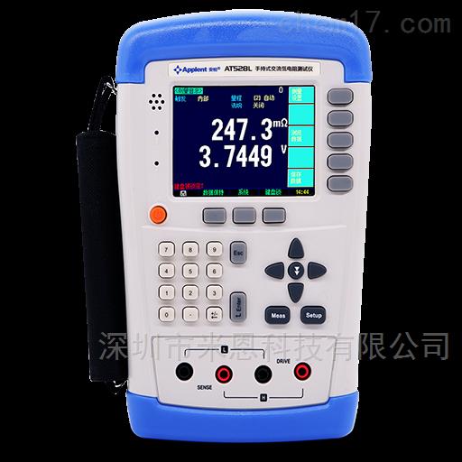 安柏anbai AT-528L手持式电池测试仪