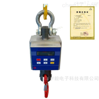 ACX氨气、氯气、乙炔气等物质防爆吊秤