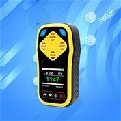 二氧化碳气体传感器