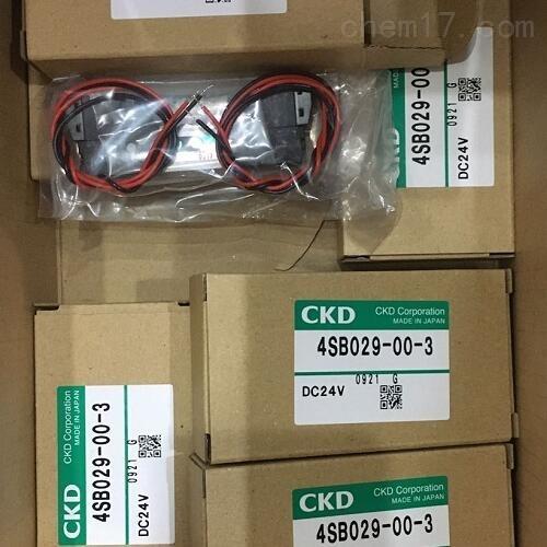 喜开理标准电磁阀相关知识,日本CKD