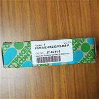 PHOENIX中继器2744416菲尼克斯PSM-ME-RS232/RS485-P接口模块现货