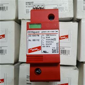 德国DEHN电涌950102盾牌风电浪涌保护器DG 1000防雷器热卖