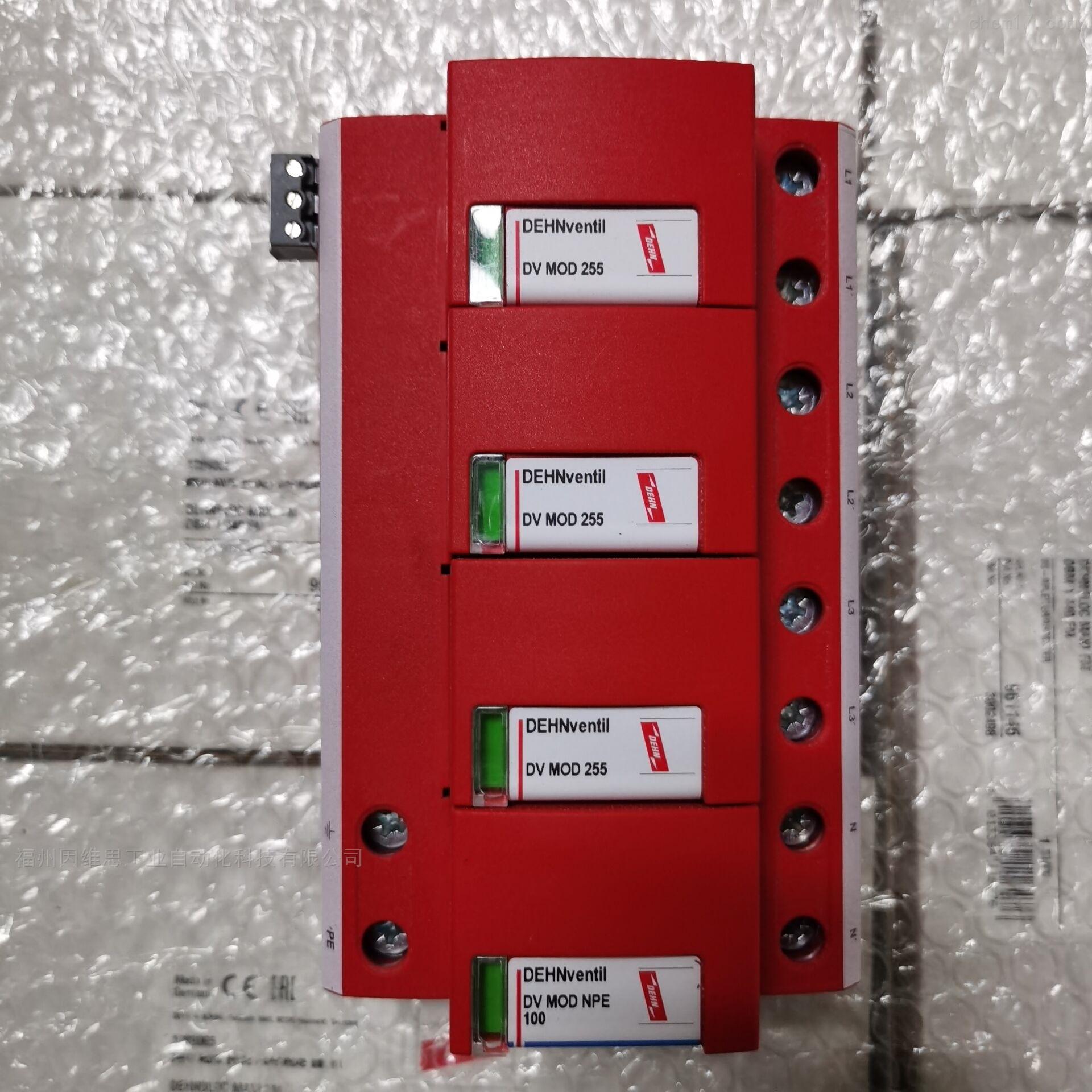 DEHN电源防雷器DV M TT 255 FM浪涌保护器
