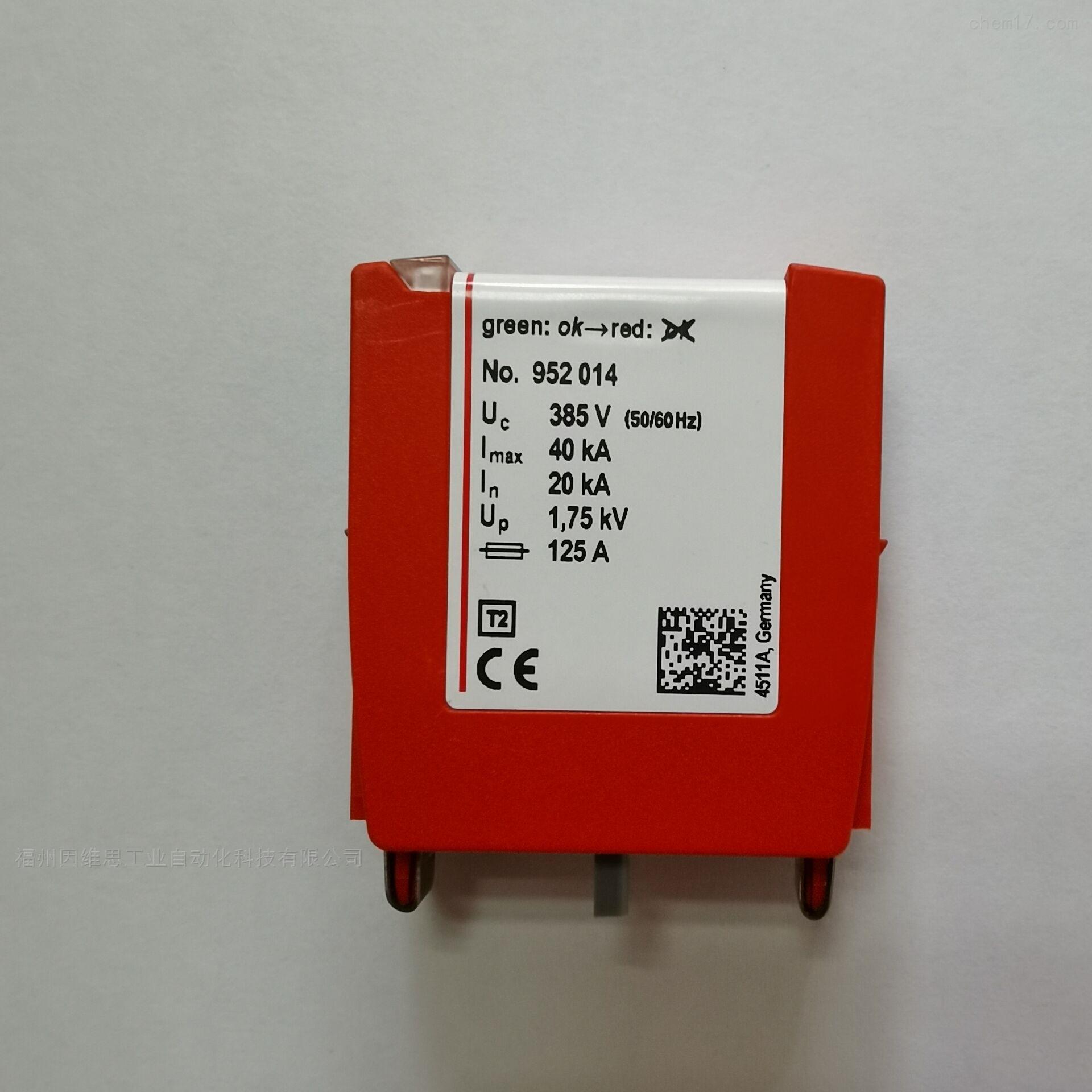 DEHN浪涌保护插头DG MOD PV 75防雷器热卖