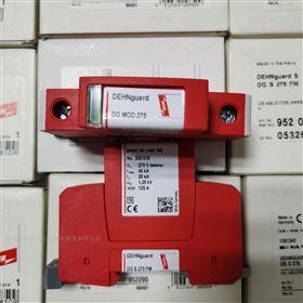德国盾牌952094DEHN单相浪涌保护器DG S 385 FM电源防雷器