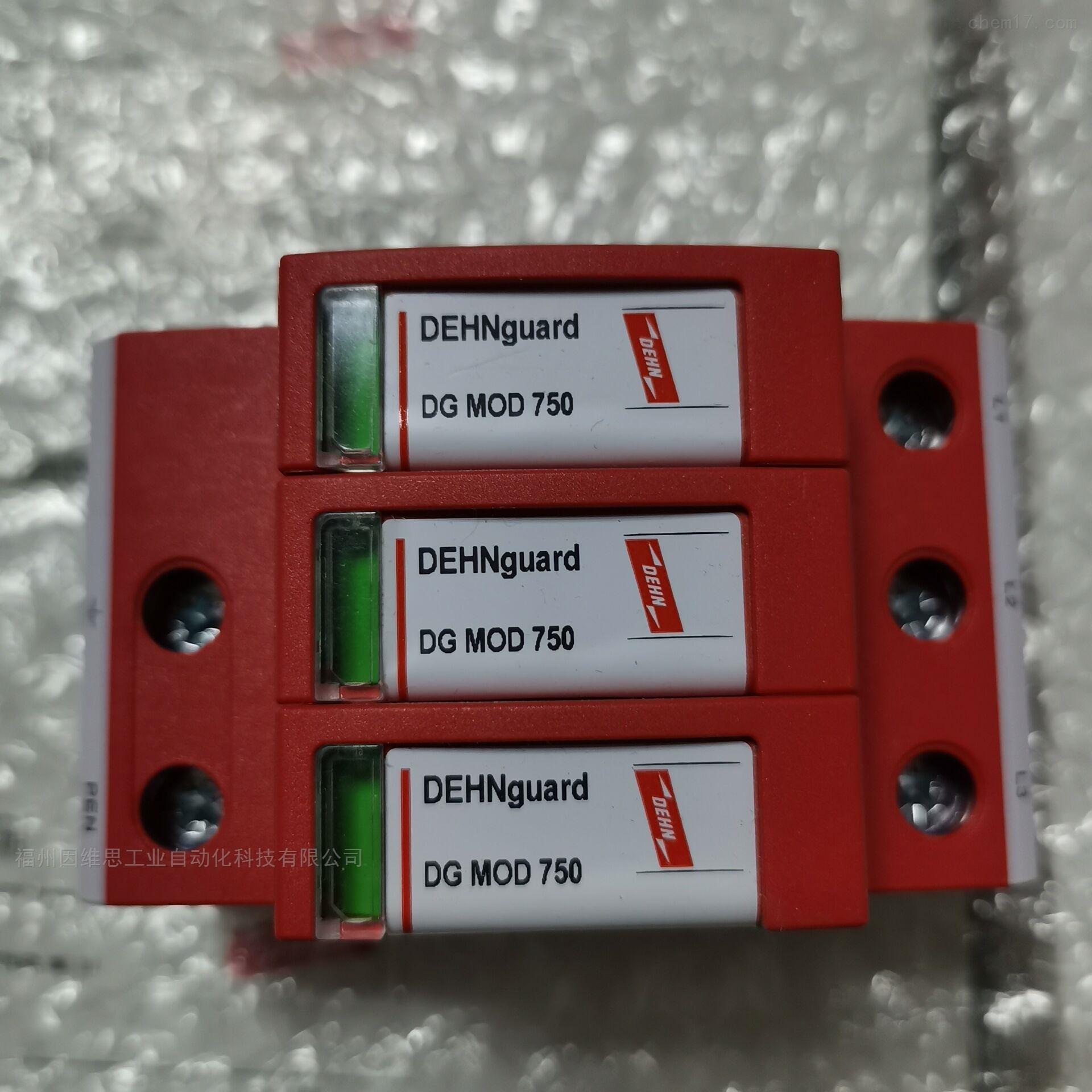 DEHN浪涌保护器DG ME YPV SCI 1500防雷器
