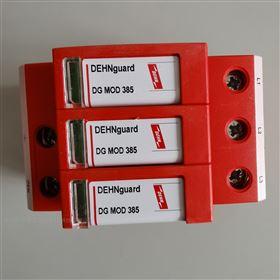 德国DEHN浪涌952302盾牌电涌保护器DG M WE 600防雷器现货促销